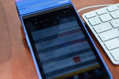 digitain landbased solution e-pos